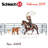 Schleich 41418 Ковбой team roping with cowboy