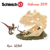 Schleich 42348 Большой череп-ловушка и Велоцираптор Large skull trap with velociraptor